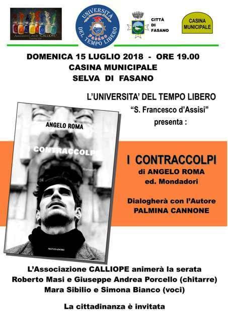 """L'UTL presenta alla Casina Municipale """"I contraccolpi"""" di Angelo Roma"""